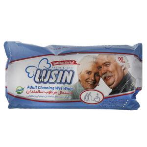 دستگاه تصفیه کننده آب آکوا مدل AQUA JOY WATER Ro7